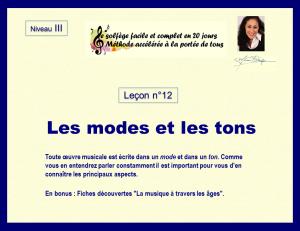 Leçon n°12